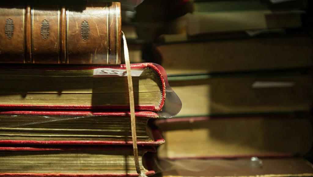 Антикварная книга на Никитском в Москве